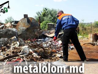 Металлолом - прием металлолома Молдова. черный. цветной. демонтаж. Вывоз.