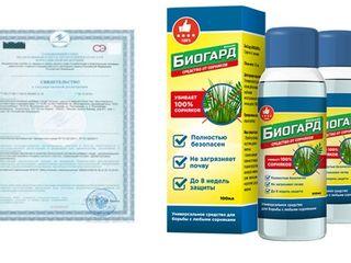 Bioguard БиоГард средство от сорняков 1