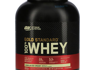 100% Whey Gold 2.3 кг USA