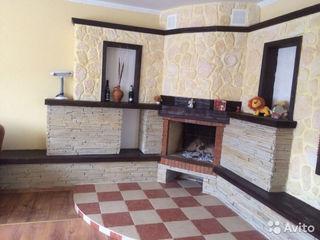 Продам дом 330 кв.м в Пелинии