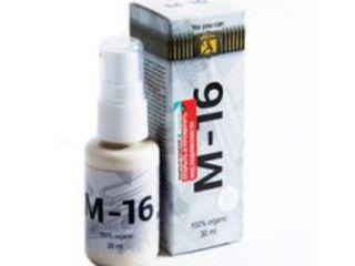 Избавься от комплексов ! М-16 спрей для эрекции — помощь в постели для мужчины.
