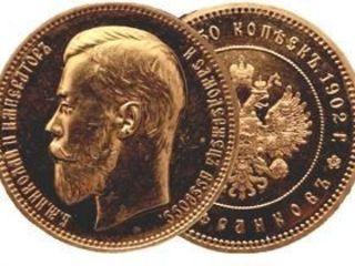 Покупаю антиквариат - монеты, медали, ордена, иконы, сабли, фарфоровые статуэтки