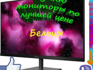 Куплю монитор срочной продажи!!!