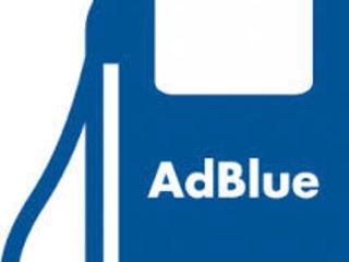 Adblue - angro / оптом