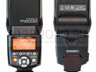 Новая вспышка Yongnuo YN-500EX Speedlite for Canon