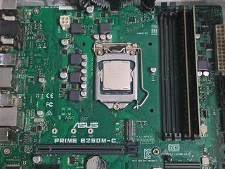 Продаю набор на 1151v1,с процессором i5 7400(прочитайте описание)