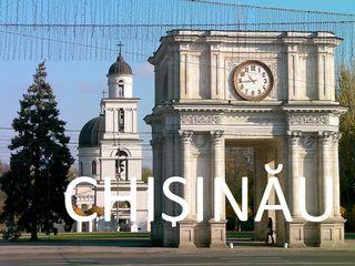 Cumpăr imobil comercial în Chișinău. Куплю недвижемость.