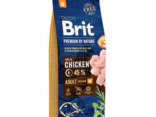Brit для собак с бесплатной доставкой на дом!!!