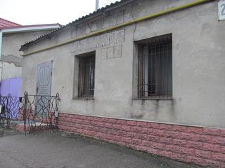 Se vinde casa , centru , 91 mp, str. Ismail 55000 euro