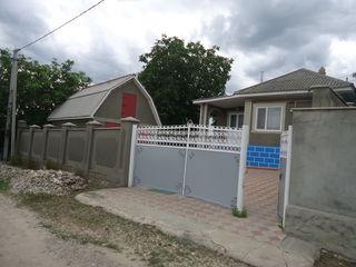 Se vinde casa  in peresecina
