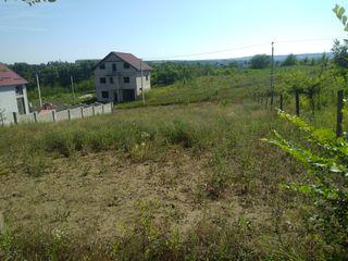 Se vinde lot de construcţie lîngă parcul central