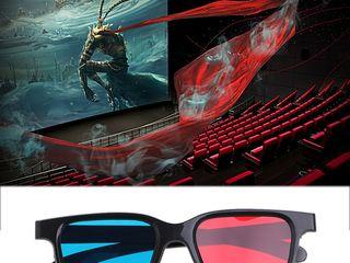 Ochelari 3D очки 3D