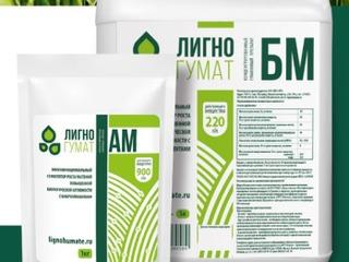 Lignohumat de K - marca AM, BM (лигногумат)