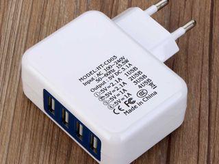 Зарядное устройство для смартфонов телефонов, 4 USB порта, 3 ампера!