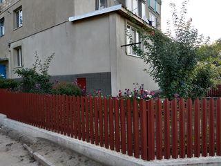 3-х комнатная квартира Анений Ной