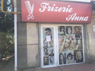 Urgent !!! Vind Incapere comerciala, centru Floresti.