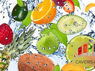 Пищевые ароматизаторы, красители, консерванты