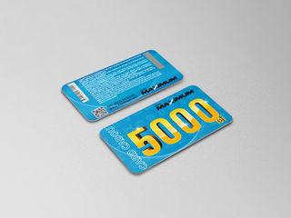 Пластиковые карты -  2,50 карта!