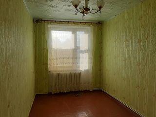 Vânzare apartament urgent