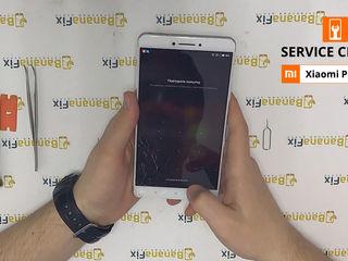 Xiaomi Mi Max 2 Sticla sparta -Luăm, reparăm, aducem !!!