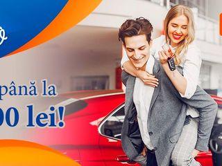 Купи машину своей мечты!