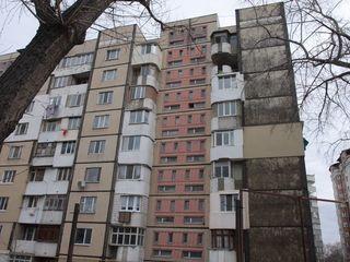 Vânzare apartament cu 1 cameră! Botanica, 31900€