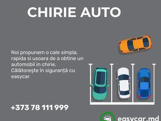 АВТОПРОКАТ RENTA CAR CHIRIE AUTO!!!