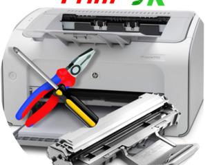Vinzare cartuse pentru imprimanta livrarea gratis...!!!