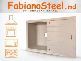 Гранитные мойки Fabiano. Супер цены! | Chiuvete din granit Fabiano. Super pret!