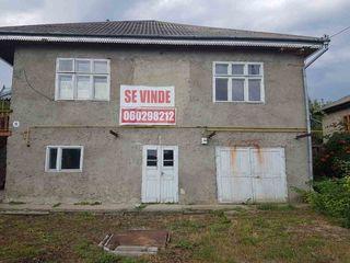 Продам дом  или меняю на квартиру