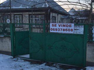 Vând casă în sectorul Micro orașul Causeni