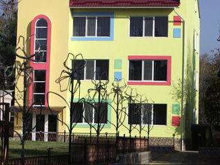 Сдается помещение в аренду, под любой вид деятельности в центре города Единец!