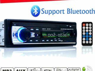 Аудиомагнитолa JSD-520! New! Bluetooth, MP3 плеером, USB портом для зарядки и громкой связью.