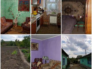 Дом в Кагульском р-н