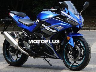 Viper sport 350-450cc