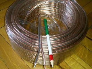 Кабель для передачи звукового сигнала сечением 2х2,5 мм2