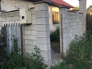 Продаётся дом. 55800 евро. Срочно!