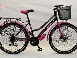 Biciclete pentru doamne și domnisoare!