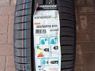 Лето 205/55R16 Hankook Kinergy Eco2 *Доставка*Установка*