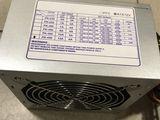 Продам качественный блок питания KME 450W
