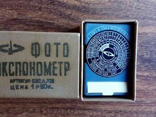 Фотоэкспонометр ОПТЭК старинный раритетный СССР
