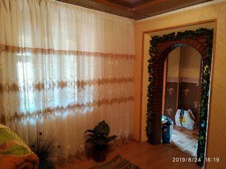 Срочно продается дом село Александровка 2 комнаты + большая пристройка район Флорешты 45 км. от Бель