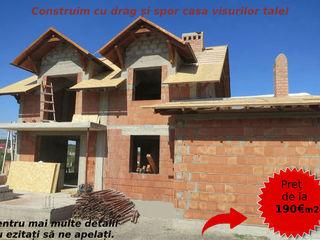 Construim case de locuit individuale, spații comerciale și inginerești.