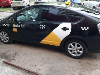 Sofer Yandex Taxi