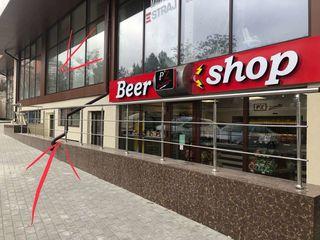 Chirie spatiu comercial 35 m2- 600euro, Viaduct, Mall, PRIMA LINIE este pregatit pentru frizerie sau