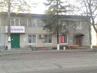 Сдается в аренду. коммерческое помещение в с Братушаны в центе рядом с трассой .