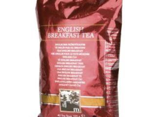 Ceai English Breakfast de la AMWAY
