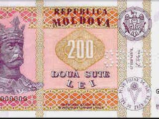 """Express-Lombard """"Rubin"""" str.București 15 (Искра) de la 2 %,aprecierea la maxim"""