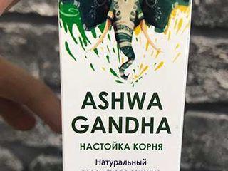 Ашвагандха  - настойка корня для увеличения потенции