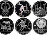 Куплю монеты, ордена, медали СССР, монеты США, монеты Евро, серебряные и золотые монеты разных стран